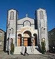 Irene Chrysovalantou Genuine Orth Xtian Cathedral 23 Av Astoria jeh.jpg