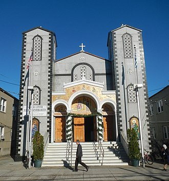 Greek Old Calendarists - Cathedral in New York built by the Genuine Orthodox Church