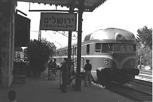 Reparations Agreement between Israel and West Germany - Train set manufactured by Maschinenfabrik Esslingen in the old Jerusalem Railway Station, shortly after delivery as part of the reparations agreement with Germany, 1956.