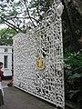 Istana 45, Singapore, Jan 06.JPG