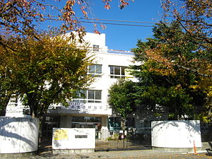 Itabashi High School.JPG