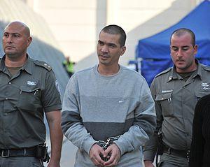 Israeli mafia - Image: Itzhak Abergil