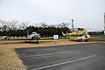JASDF T-33A(51-5645) & S-62J(53-4775) right front vierw at Komaki Air Base March 3, 2018 02.jpg