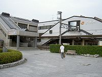 JRC tokaido main line Okazaki station 01.jpg