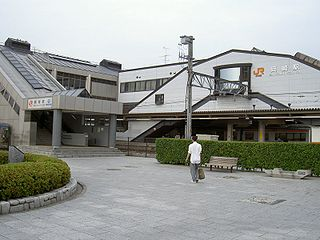 Okazaki Station Railway station in Okazaki, Aichi Prefecture, Japan