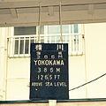 JRE Yokokawa Station platform 19970716-3.jpg