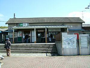 Ajiki Station - Ajiki Station