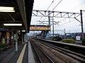 JRKyushu Tashiro Station 2.jpg