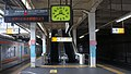 JR Nambu-Line・Musashino-Line Fuchuhommachi Station Platform 2・3.jpg