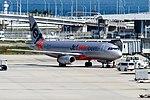 JSA A320-200 waiting at Spot. (8096908406).jpg