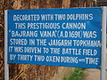 Jaigarh Fort - Bajrang Cannon - Description.jpg