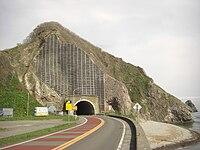 Japan National Route 336 (Shiogama Tunnel) 01.jpg