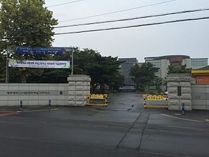 Jeju National University High School.jpg
