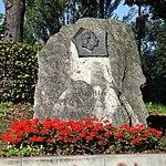 Jena Friedrich-Schiller-Denkmal.jpg