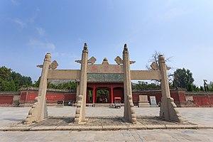 Jiaxiang County - Image: Jiaxiang Zeng Miao 2015.08.14 10 18 56