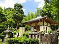 Jojakkoji - Kyoto - DSC06173.JPG