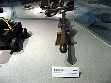 Joseon era cannon arrow.jpg