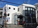 Joyo Terada Post office.jpg