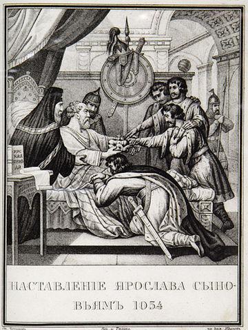 Литография Бориса Чорикова