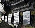 Juedischer Friedhof Mannheim 14 fcm.jpg