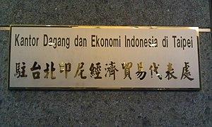 Republik Tiongkok Wikipedia Bahasa Indonesia Ensiklopedia Bebas