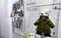 KOCIS Korea CheongWaDae Sarangchae 20130807 15 (9454392797).jpg