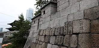 Fortress Wall of Seoul - Hanyangdoseong, which shows restoration efforts made by the Seoul government