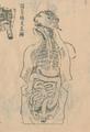 Kaitai Shinsho 29-1.png