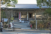 Kamakura Museum of National Treasures.jpg