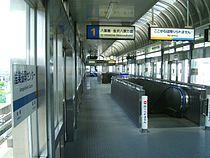 Kanazawa-seaside-line-SangyoShinkoCenter-station-platform.jpg