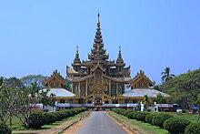 Knowledge Building Mya S Truong