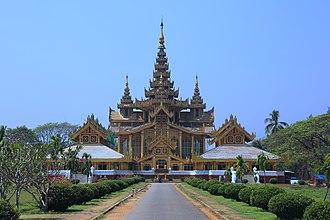 Bayinnaung - Kanbawzathadi Palace
