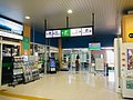 Kashiwazaki Station1.jpg