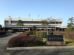 粕屋 町 役場 志免町ホームページ トップページ