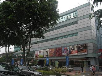 112 Katong - Katong Mall, before its transformation to 112 Katong.