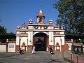 Kavil Temple Changanassery.jpg