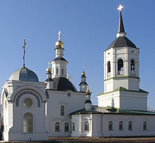 Kazan church in Tomsk.jpg
