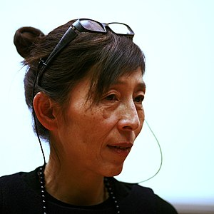 Kazuyo Sejima - Kazuyo Sejima in March 2009