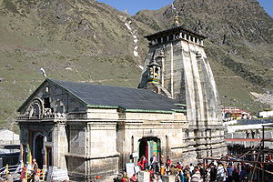 Kedarnath Temple - Image: Kedarnath Temple