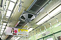 Keihan 2200 Series EMU 002.JPG