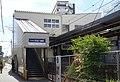 Keisei-Yawata-Sta-N(cropped).jpg