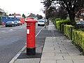 Kenmore Road - geograph.org.uk - 936931.jpg