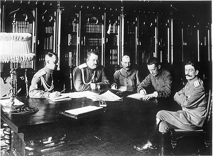 Kerensky as Minister of War (sitting second from the right) Kerensky war minister.jpeg