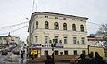 Kharkiv Bursacky uzviz 7 SAM 9185 63-101-2023.JPG