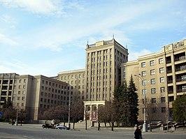 National University of Kharkiv