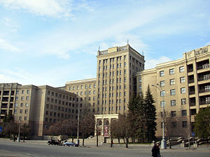 National University of Kharkiv - The northern academic building
