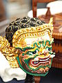 Khon Mask Pirap.JPG