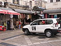 Kids play in a UN truck in the Old City (4160281316).jpg