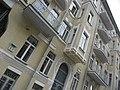 Kiev. August 2012 - panoramio (209).jpg