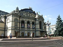 http://upload.wikimedia.org/wikipedia/commons/thumb/3/30/Kiev_Opera_House.JPG/222px-Kiev_Opera_House.JPG